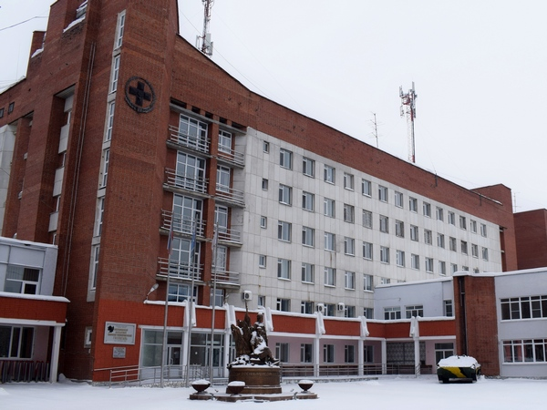 MRT CT Hospital Ekaterinburg